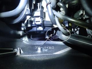 BOX内ブローバイ.jpg